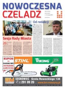 nowoczesna_czeladz_nr12