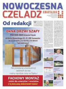 nowoczesna_czeladz_nr17